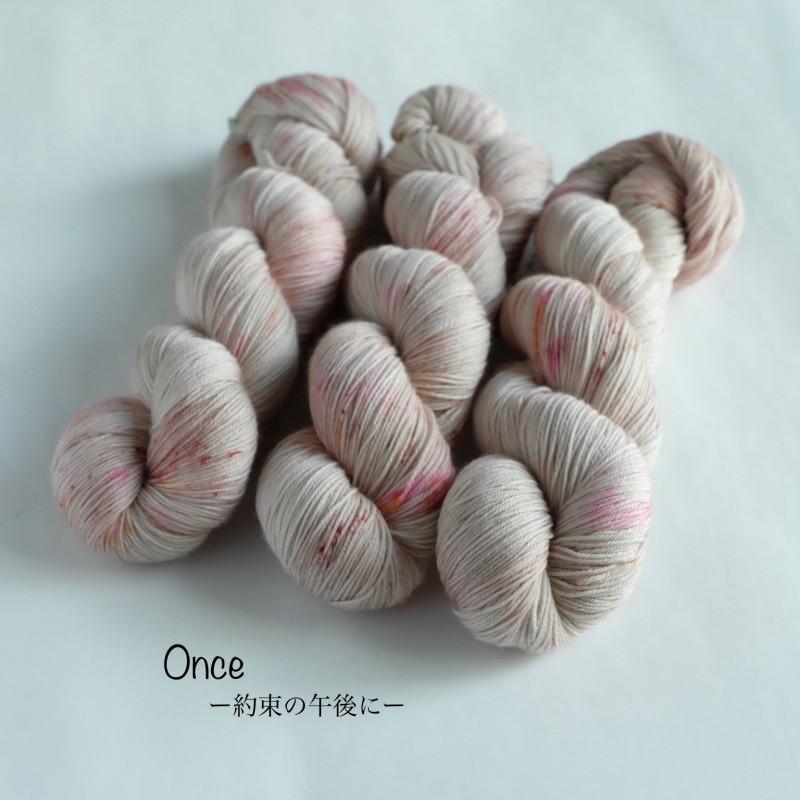 00 Once - Merino Sock (4 skeins set)